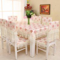 伊美 经典蕾丝沙边餐椅套 桌布 餐椅垫 圆桌桌布 多色可选 厂家