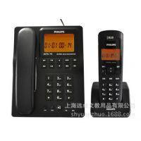正品 飞利浦 全新 DCTG792 超高性价 数字式无绳子母电话 电话机