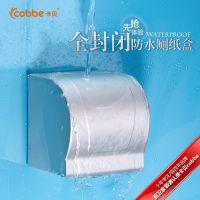 卡贝太空铝厕所纸巾盒 架厕纸盒卫生纸盒卫生间方形抽手纸盒11301