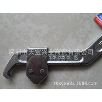 供应日本SUPER世霸牌HW-105圆螺母勾扳手35-105mm可调节钩形扳手