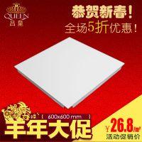 广州厂家供应铝合金条形金属天花吊顶防潮防虫天花板600X600