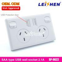 SAA认证澳洲两开两插 澳洲认证 澳大利亚USB插座标准
