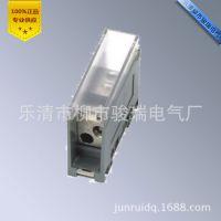 【厂家批发】一进二出FJ6/JTS2-70/2×35分线端子电表箱接线端子