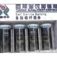 广东冷雨银行ATM机防护舱 广东自动柜员机安全舱 广东银行提款机防护罩 广东ATM机防护舱系统