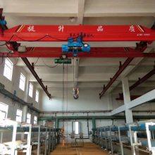 供应东营市烟台市加工室内电动单梁悬挂起重机的生产厂家1吨0.5吨悬臂7米8米9米10米手动悬挂天吊报价