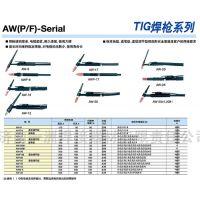 OTC焊机总代理 批发零售OTC原装正品-18 26 17TIG氩弧焊枪 ***