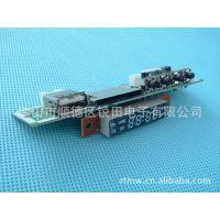 生产优质MP3解码板显示收音(FM)解码器  RT-06带遥控厂价直销