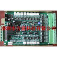 计步器/定时器电路控制板线路板抄板改板设计开发研发生产