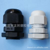 东莞制造防水固定头 电缆迫紧式接头PG7 安全性高 低价批发