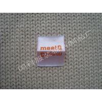 订做领标 杭州服装商标 布标签定做 织唛设计制作
