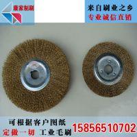 供应异型钢丝轮刷 磨料丝轮刷 异型抛光轮 品质保证