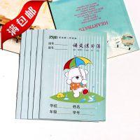 HUA玛丽36K16张语文练习簿  玛丽学生统一本册 作业本