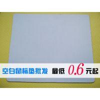 特价批发热转印专用空白鼠标垫 橡胶白布面鼠标垫 异形鼠标垫定制