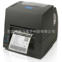 供应RING西铁城CLP-631(300dpi)条码打印机 不干胶签打印