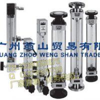 厂家直销:LZS塑料管浮子流量计/UPVC转子流量计/广州流量计