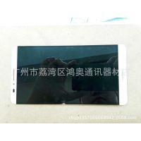 华为Huawei mate 7 MT7 手机屏幕 液晶屏 触摸屏 LCD 总成 正品