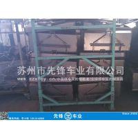 新型多用型金属展示架五金货架供应商,提供OEM