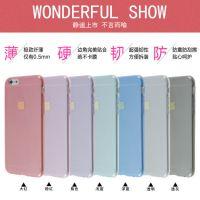 华硕Zenfone 450 超薄TPU 0.5mm 手机保护套 隐形网点纹 防贴机