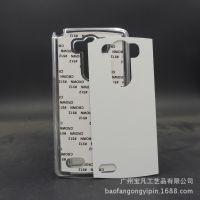 热转印LG 系列  LG G3 PC空白热转印手机素材壳批发