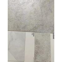 富美家同款仿色防火板,6363H灰泥,服装连锁品牌专用贴面板