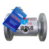 优品--供应保温球阀价格 保温球阀厂家 BQ41F-16缩径保温球阀