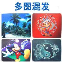 供应电脑鼠标垫超大笔记本鼠标垫子个性鼠标垫各种图案游戏鼠标垫