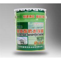 房山聚氨酯防水涂料施工工艺批发