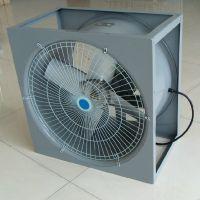 供应SFWK-5型0.55KW方形耐高温高湿铝合金六叶片轴流式通风机