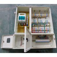 供应SMC组合式9表位电能计量箱/多表箱(4表、6表、8表、10表、12表等都可自由组合)