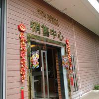 广西生态木墙板,柳州生态木墙板,桂林生态木墙板