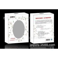 厂家供应面膜包装彩盒 化妆品包装盒(免费设计)