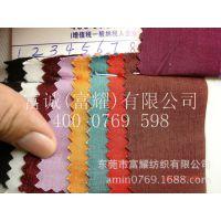 弹力变色龙闪光缎双色缎 阳离子锦涤纺纤弹力面料40多个色图