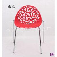 特价简约现代镂空塑料椅 休闲椅子 咖啡椅椅餐厅椅会客椅子