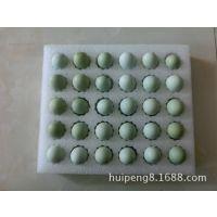 珍珠棉绿壳蛋托 30枚装土鸡蛋包装盒 鸡蛋快递泡沫包装闪电发货