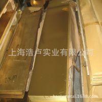 【专供】进口高精C2680黄铜带 优质C2680高强度黄铜板 C2680性能