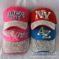 2015春季新款女式帽子时尚镶钻NY字母棒球帽鸭舌帽户外旅游遮阳帽