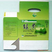 厂家直销  精美纸盒 彩盒  天地盖礼盒定做生产 免设计费