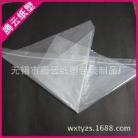 厂家定制 大号透明软骨袋 自封袋四方袋 塑料袋 透明pvc包装袋
