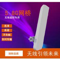 5.8G 300M无线网桥 室外定向3/5公里监控工程无线传输AP POE