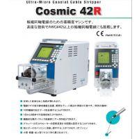 供应日本MCM原装Cosmic品牌2mm同轴电缆刀刃旋转式电动剥皮机42R