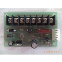 供应端子机。剥线机专用控制板