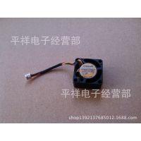 原装进口建准双滚珠散热小风扇DC2010  5V  0.25W