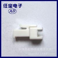 原厂供应 (SM)型条形连接器 SM-2R白色胶壳连接器