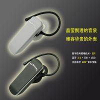 供应三星MINI迷你蓝牙耳机 大量批发兼零售1件起代发兼容苹果HTC