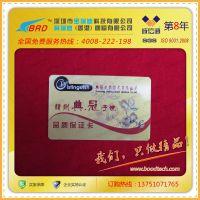 供应义齿品质保证卡,义齿品质保证卡生产厂家