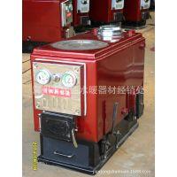 供应卧式炉子 卧式气化采暖炉,无烟环保节能高效,厂家直销,超节能