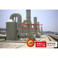 供应酸雾废气处理设备按需定制,安装方便