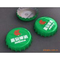 供应马口铁盖精油瓶 金属盖 不锈钢盖子 玻璃盖子 铝盖子(图)