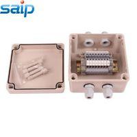 厂家直销接线盒DS-AG-1212-S 防水盒套装 防水端子盒 防水接线盒
