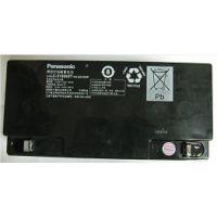 松下UPS蓄电池广州专卖/电脑主机专用UPS不间断电源广州批发专卖